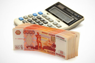 Как накопить деньги на квартиру при зарплате в 20000